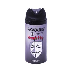 Fawaris Premier Vendetta Perfume Spray for Men - 150 ml