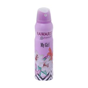 FAWARIS body spray my girl 150 ml