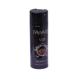 Fawaris -special edition perfume spray for men-VIP 150 ml